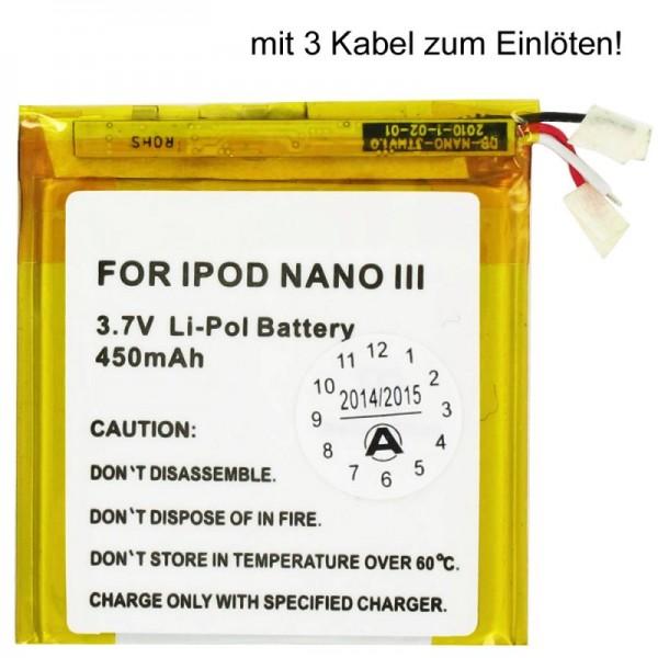 AccuCell Akku passend für Apple iPOD touch 4G 616-0337, 616-0333, 07-001-01