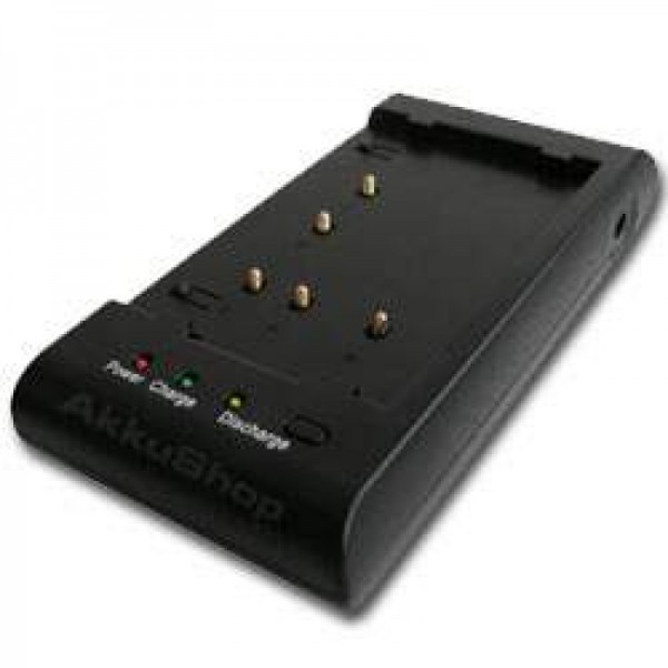 AccuCell Schnell-Ladegerät passend für Canon NB-5H Akku